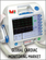 Global Cardiac Monitoring Market - Growth, Trends, and Forecasts (2016 - 2021)