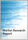 Autonomous Tractors - Global Market Outlook (2017-2026)