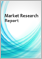 Global Genetic Disorders Drugs Market to 2023 - A Rapidly Growing Treatment Landscape Driven by Targeted Complement System Inhibitors and Enzyme Replacement Therapies to Treat PNH and Lysosomal Storage Disease